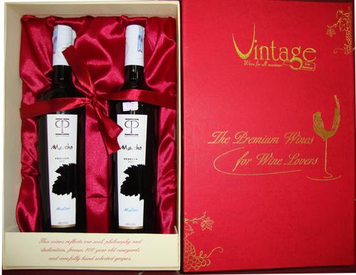 Thanh tao và quý phái với cặp rượu Vang Vintage